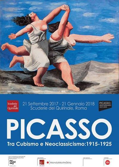 Picasso mostra alle scuderie del Quirinale