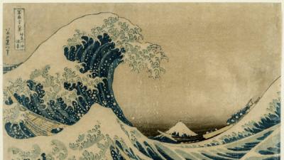 dipinto di Hokusai Hiroshige Hasui