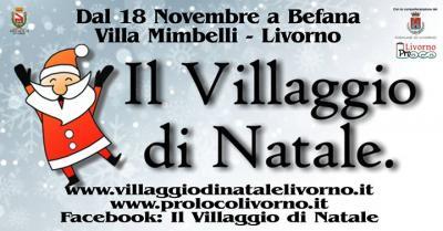 Villaggio di Natale 2017 - Livorno - 18 nov 2017 - 6 gen 2018