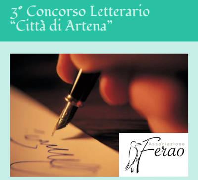 """Concorso Letterario """"Città di Artena"""" - 30 aprile termine iscrizioni"""