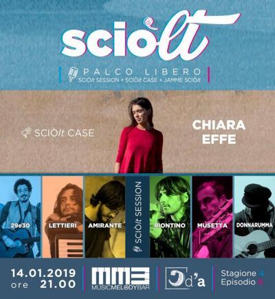 SCIÒlt, Camera d'autore #4.6 - Napoli - 24 gennaio