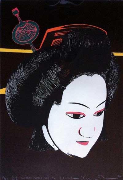 stampa giapponese KIMURA, Kosuke Bunraku 1977