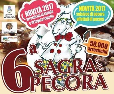 locandina sagra della pecora 2017 - Fabrica di Roma