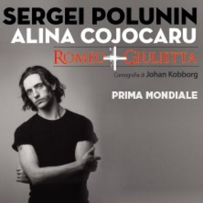 Sergei Polunin - Romeo e Giulietta