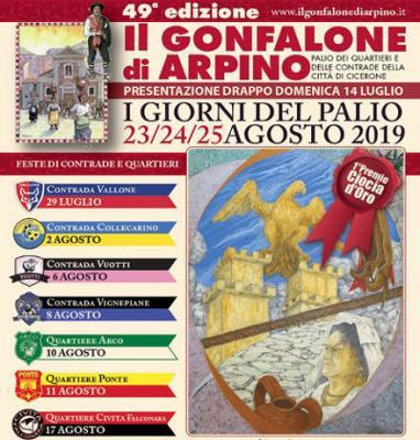 Palio del Gonfalone - Arpino (FR) - dal 29 luglio al 17 agosto e 23,24, e 25 agosto