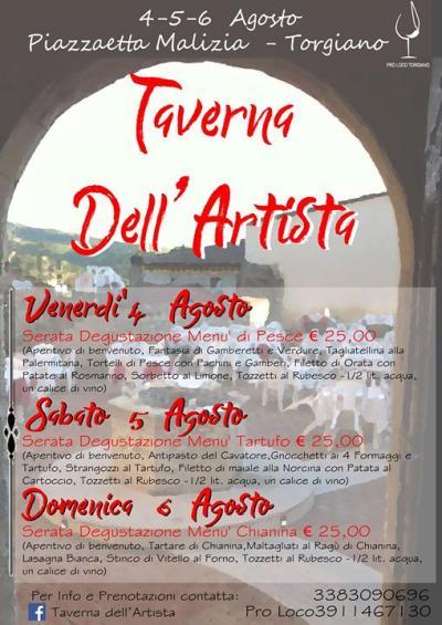 taverna dell'artista - Torgiano 2017