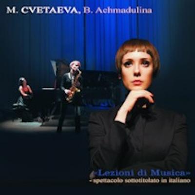 Lezioni di Musica, Chulpan Khamatova - Milano - 25 ottobre